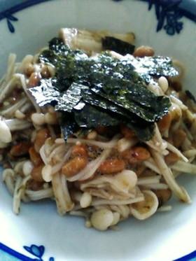 海苔の佃煮で♪えのき納豆