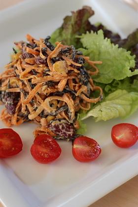 赤インゲンマメのサラダ