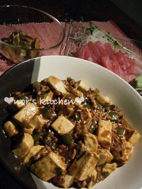 甘辛❤日韓風❤麻婆豆腐
