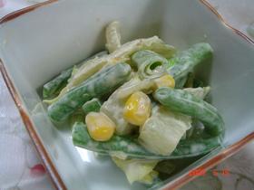 白菜といんげんの柚子ゴママヨ和え