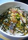 風味絶品☆ごまだれで食べる海鮮丼