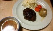 卵なし豆腐ハンバーグの写真