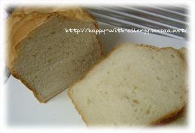 卵・乳不使用・シンプル豆乳食パン(HB)