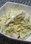 蒸しキャベツと蒸し鶏のサラダ