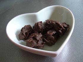 チョコ好きな方へ・・・