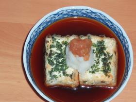 さっぱり、大葉の揚げ出し豆腐チャン☆