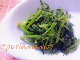 ☆我が家のお弁当おかず②水菜のごま和え☆