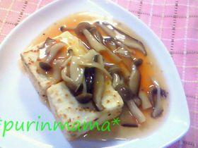 ☆豆腐ステーキ ~きのこソースDE~ ☆