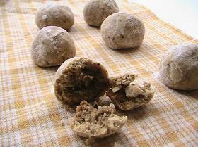 ほろほろ~♪米粉のクッキー(コーヒー)
