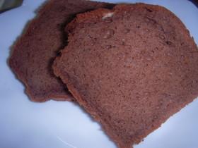 21㎝型シフォンケーキ(チョコレート)