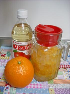 ★オレンジのサワードリンク★