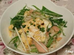☆ビーフン風 揖保の糸 (鮭&水菜)☆