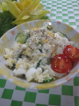 はんぺんと豆腐のサラダ