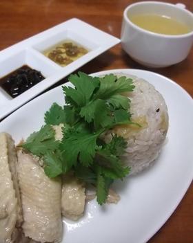 塩麹でシンガポール風鶏飯