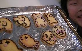 コドモと作る、日曜日の型抜きクッキー☆