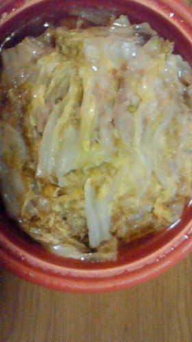 簡単 レンジで豚白菜