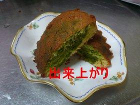 大人のほろ苦抹茶マーブルバターケーキ