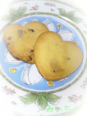 もっと美味しい改良チョコチップクッキー