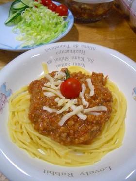 ☆スパゲティボロネーゼ☆