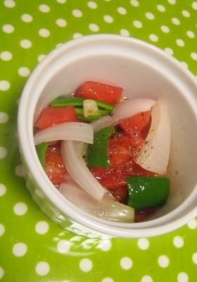 フレッシュトマトと温野菜のサラダ