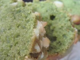 ノンバター*抹茶とナッツパウンドケーキ