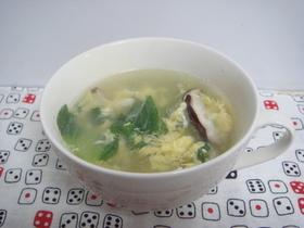 ☆青梗菜と春雨の中華スープ☆
