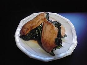 ピリッとわさび風味の鶏むね大葉はさみ焼き