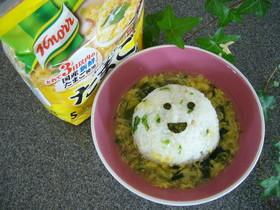 2度おいしい!楽しいスープ飯(・ ・)