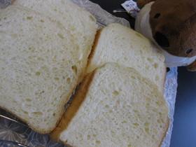 サンドイッチ専用パン