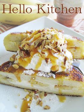 バナナクリームナッツフレンチトースト