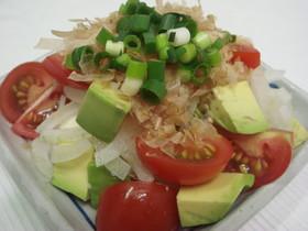 アボガドと豆腐の彩り野菜サラダ☆☺