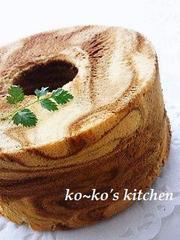 コーヒーマーブルシフォンケーキの写真