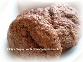 チョコ風味バナナクッキー(卵・乳不使用)