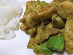 アボカドと鶏もものさっぱりカレーマヨ焼き