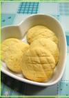 * 超レモン!なクッキー *
