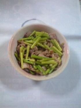 ニンニクの芽の豚肉炒め