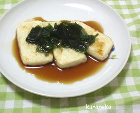 シンプル・簡単な豆腐ステーキ♪