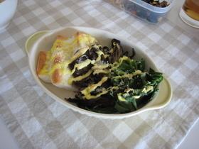 ぱんぺんと旬の野菜マヨ焼き