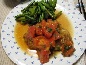 グリルチキンの大葉&トマトソース添え
