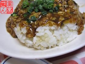 クノールスープde台湾丼風スープ飯