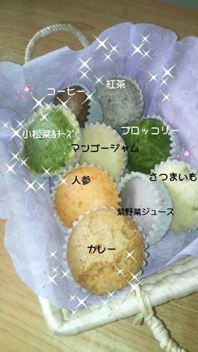 レンジで簡単☆カラフル蒸しパン
