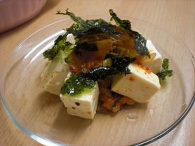 決め手はお酢!豆腐とキムチのサラダ