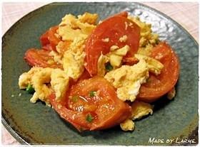 紹興酒香る♪トマトの卵炒め