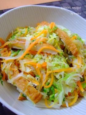 野菜とさつま揚げのバターポン酢