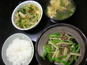きゅうり・セロリ・にんじんの中華漬け物☆