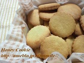 ★☆はちみつクッキー☆★