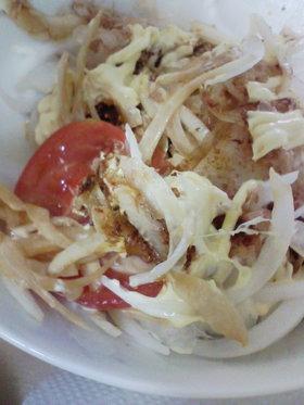 ★簡単★トマト&新たまねぎサラダ