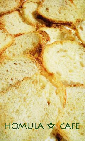 どこぞのパン工房
