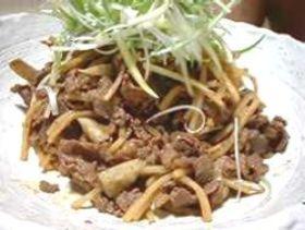 牛肉とごぼうのぴり辛炒め。