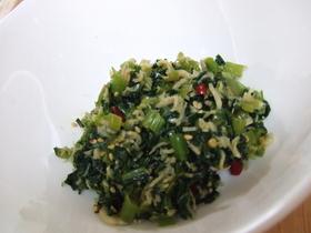 カルシウム満点☆小松菜としらすピリ辛炒め